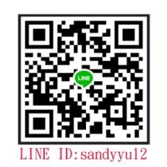 海天-LINE